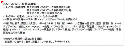 pr_501_6.JPG