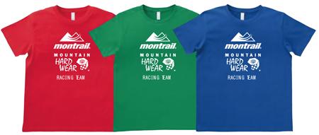 montrail_ts.jpg