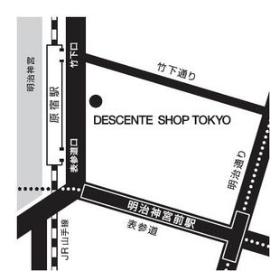 descente_shop.jpg